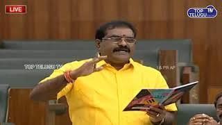 AP Assembly Day 6 Highlights | YS Jagan | Chandrababu | YSRCP | TDP | Janasena | Top Telugu TV