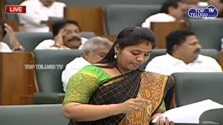 AP Assembly Day 6 Highlights | YS Jagan | Chandrababu | YSRCP | TDP | Janasena | Top Telugu TV