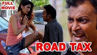 New Short Film II Mardaani 2 II Rani Mukherjee II Ashi Beats