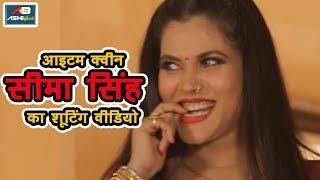 Seena sung hd video bhojpuri