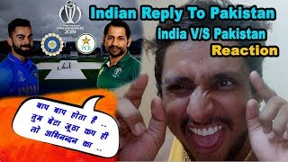 Indian Reaction on Pak Vs India Cricket Match | India Vs Pakistan II India Won II Mauka Mauka