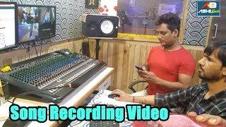 देखिये कैसे स्टूडियो में होता है गाने की रिकॉर्डिंग Mixing ?