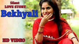 Silent Love Story #bekhyali