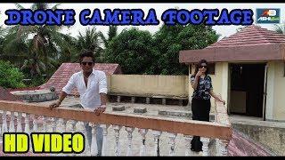 ड्रोन कैमरा से लिया गया रोमांटिक वीडियो II #DroneCamera Footage II #Cutelovestory