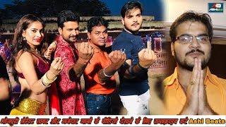 Arvind Akela Kallu और Ritesh Pandey की Yaara Teri Yaari को लेकर बड़ा खुलासा ?