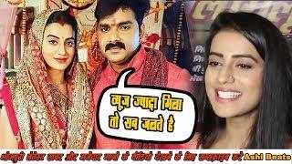 देखिये  #Akshara Singh का  गाना जिसकी वजह से #Pawan Singh से बवाल हुआ ?