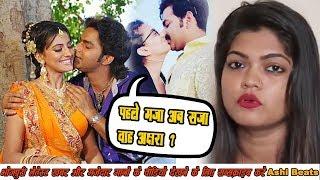 Pawan Singh और Akshara Singh में विवाद पर Nisha Dubey ने धो  दिया #Akshara को