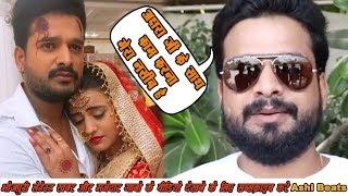 Akshara के ऊपर मजनूआ Ritesh Pandey का बयान ?