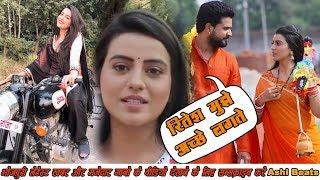 Pawan Singh के बाद सुनिए अब Akshara Singh  ने Ritesh Pandey  को क्या कहा ?