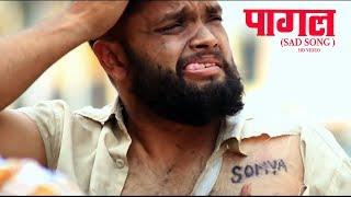 Khesari Lal  Pawan Singh Sad Song भी फेल इस दर्द भरे वीडियो के सामने