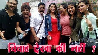 क्यों रोइ निरहुआ पवन सिंह और चिंटू की हीरोइन  Sanchita Banerjee II Ashi Tiwari II Interview
