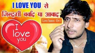 I Love You II Best Motivational Video II Ashi Tiwari