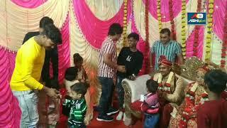 Shaadi में Nagin Dance ! Ashi Tiwari