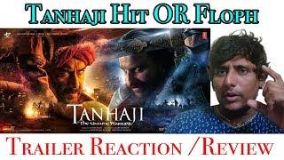 Tanhaji Trailer REVIEW / REACTION II Ashi Tiwari