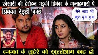 देखिये Khesari Lal की हेरोइन Ritu Singh को गुस्सा क्यों आया ?