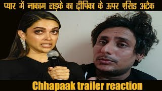 Chhapaak Trailer Reaction Review Deepika Padukone II Ashi Tiwari