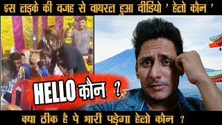 Hello Koun हैलो कौन Song को लेकर बड़ा खुलासा II Ritesh Pandey II Antra Singh Priyanka II Ashi Tiwari