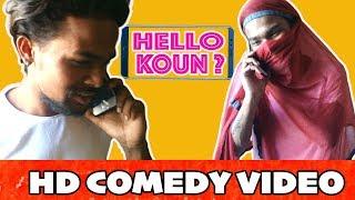 Hello Koun II हेलो  कौन  II Comedy Video