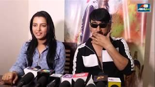 Bahubali Prabhash के बाद Raju Singh Maahi की साइको सैया II New Bhojpuri Film