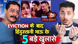 Bigg Boss 13 | Hindustani Bhau Shocking Revelations After Eviction | BB 13 Latest Video