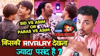 Bigg Boss 13 | Siddharth Vs Asim Or Paras Vs Asim | Kiski Rivalry Dekhna Hai Pasand? | BB 13