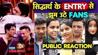 Bigg Boss 13 | FANS Rejoice As Siddharth Shukla Enters House | Public Reaction | BB 13 Video