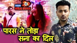 Bigg Boss 13 | Shehnaz Feels CHEATED By Paras; Here's Why | BB 13 Video