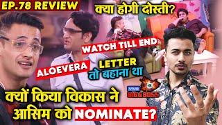 Bigg Boss 13 Review EP 78   Vikas Gupta Uses Special Power And Nominates Asim   Sidharth GRAND Entry
