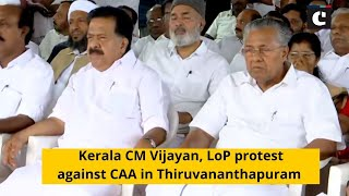 Kerala CM Vijayan, LoP protest against CAA in Thiruvananthapuram