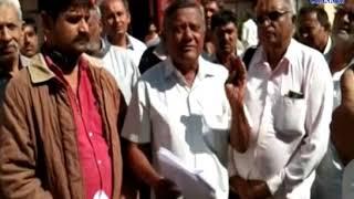 Una| Appeal to Mamlatdar by Indian Kisan Sangh| ABTAK MEDIA
