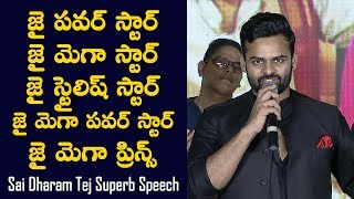 Sai Dharam Tej Emotional Speech At Prathi Roju Pandage Movie Pre Release Event