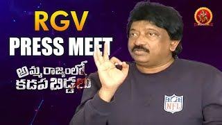 RGV Press Meet on Amma Rajyam lo Kadapa Biddalu || KA Paul vs RGV || Bhavani HD Movies