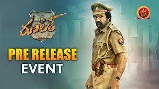Ruler Pre Release Event Highlights || Nandamuri Balakrishna || Bhavani HD Movies