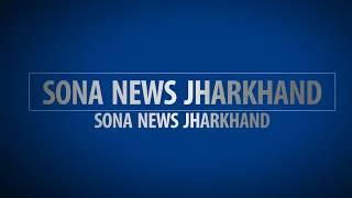 #Breaking# तमाड़ हत्याकांड का खुलासा,दो गिरफ्तार