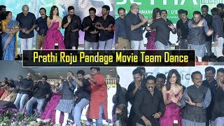Prathi Roju Pandage Movie Team Dance At Prathi Roju Pandage Pre-Release Event | Sai Dharam Tej