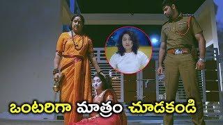 ఒంటరిగా మాత్రం చూడకండి | Law Telugu Movie Scenes | Mouryani