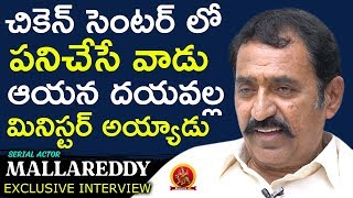 Artist Mallareddy Exclusive Full Interview || Close Encounter With Anusha || BhavaniHD Movies