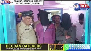 CHANDRAYAN GUTTA POLICE ARREST ACCUSED IN RAPE CASE  HYD   TS