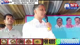MINISTER HARISH RAO INAUGURATES DEVELOPMENT WORKS IN ZAHEERABAD | TS