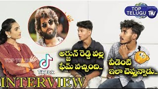Tik Tok Kalyan & Kartik Funny Interview | Latest Tik Tok Videos | Top Telugu TV Interviews