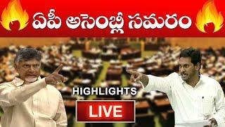AP Assembly Day 6  Live   YS Jagan   Chandrababu   YSRCP   TDP   Janasena   Top Telugu TV