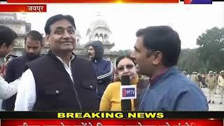 प्रदेश सरकार की पहली वर्षगांठ,  शिक्षा मंत्री Govind Singh Dotasara ने की जन टीवी से खास बतचीत