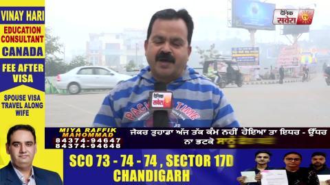 Punjab भर में सबसे ठंडा रहा Amritsar, कोहरे के कारण कम हुई वाहनों की रफ़्तार