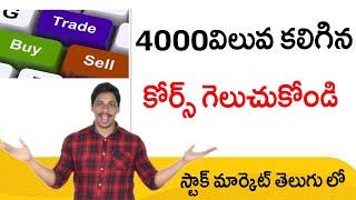 Free Stock Market Course|| Earn Money in Stock market || Stock Market for Beginners in Telugu