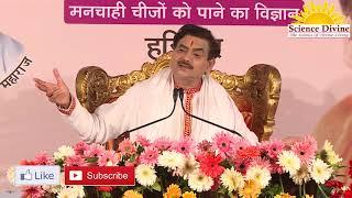 क्या एक महिला ध्यान गुरू बन सकती है ? Can a lady become a Dhyan Guru? SadhguruSakshiShree