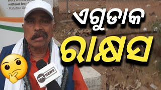 ଏମାନଙ୍କୁ ଫାଶି ଦରକାର - MLA Sura Routray on Expelled BJP MLA Kuldeep Singh Sengar - Unnao Case