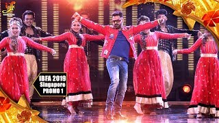 IBFA 2019 | INTERNATIONAL AWARD | Singapore | Pawan Singh | Kajal Ragwani | Bhojpuri Award Show