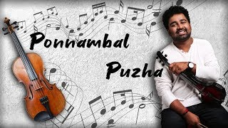 Ponnambal Puzha    Abhijith P S Nair