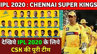 IPL 2020 : Chennai Super Kings Full Squads | CSK Full Squads IPL 13 | Cricket Express