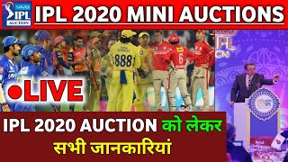 IPL 2020 Auctions - Date,Venue,Timing,Live Streaming and All Informations